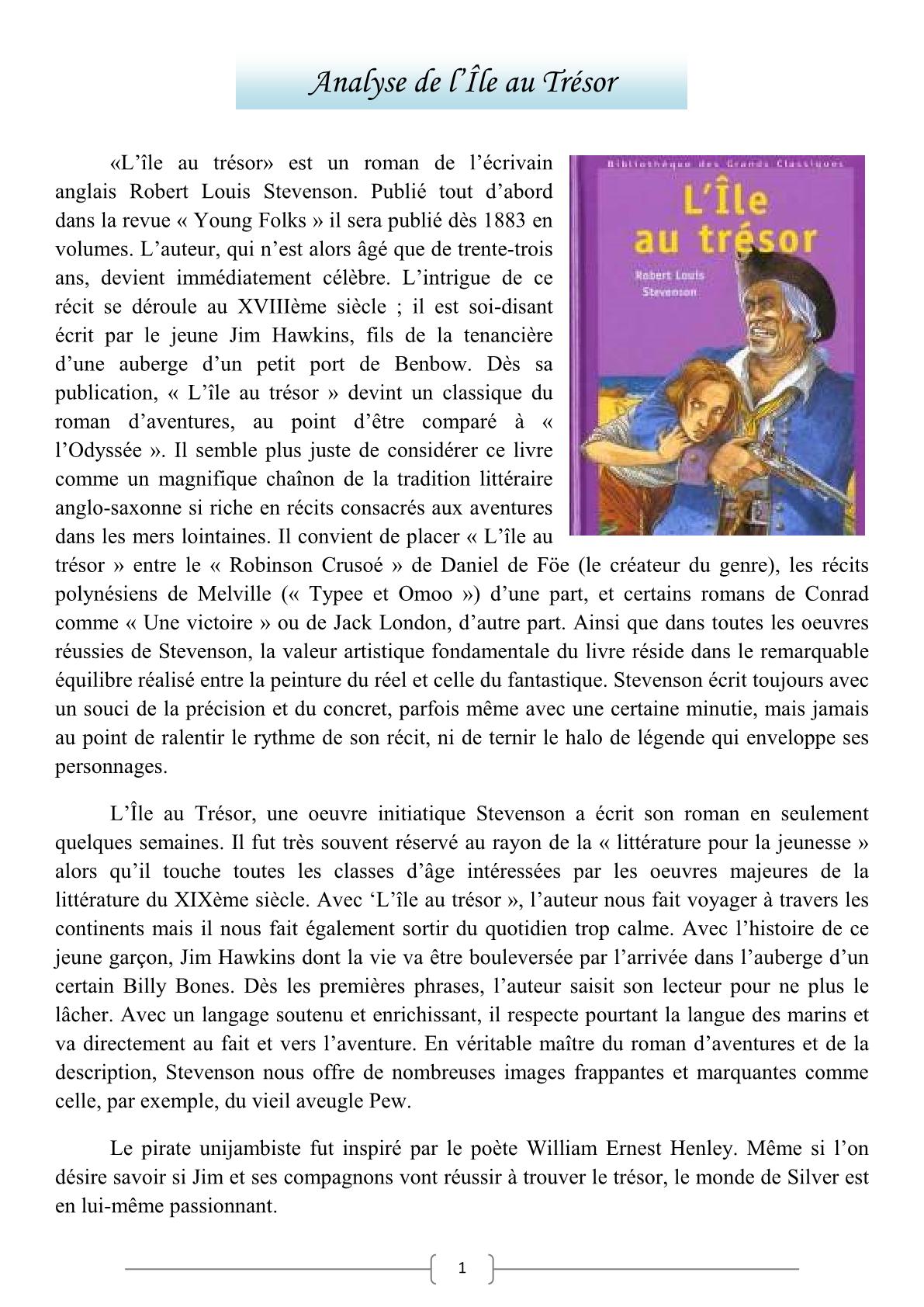 درس Analyse de l'Île au Trésor بمادة اللغة الفرنسية
