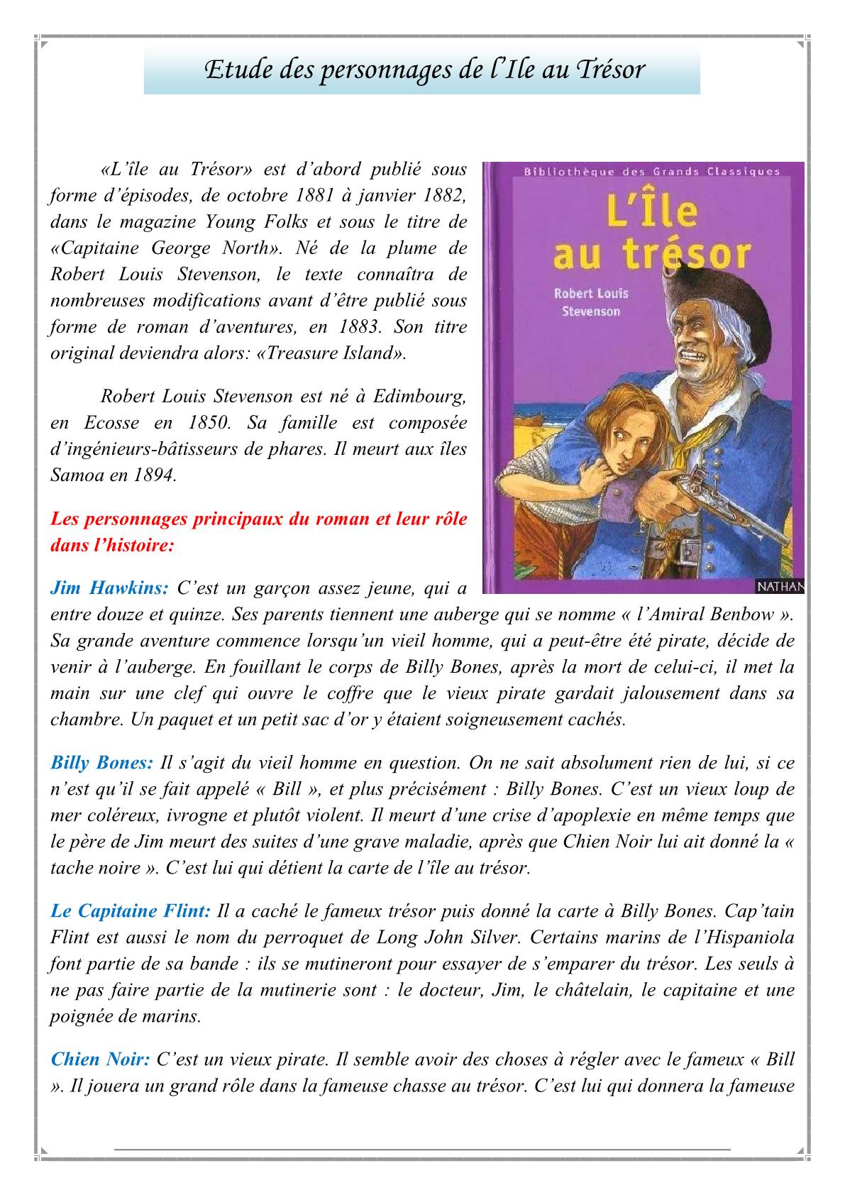 درس Etude des personnages de L'Île au trésor بمادة اللغة الفرنسية