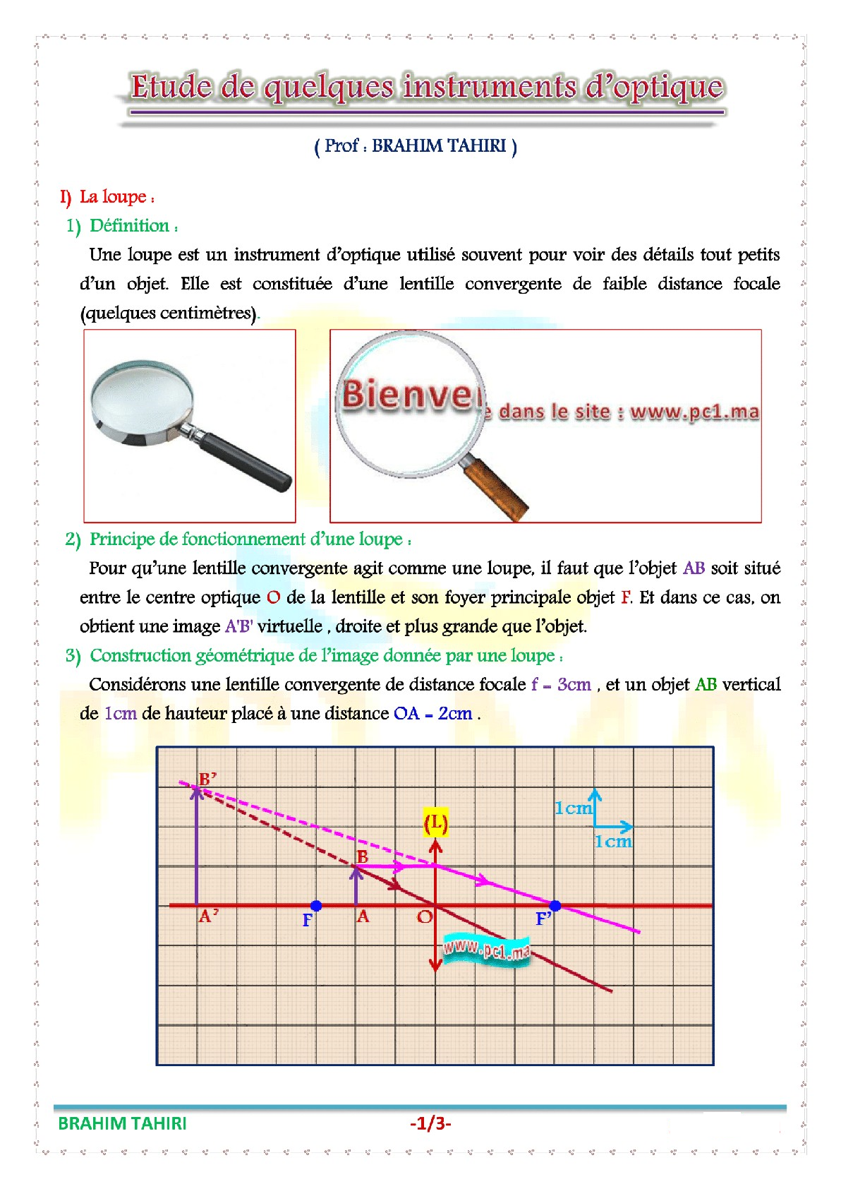 درس Etude de quelques instruments d'optique للسنة الثانية اعدادي