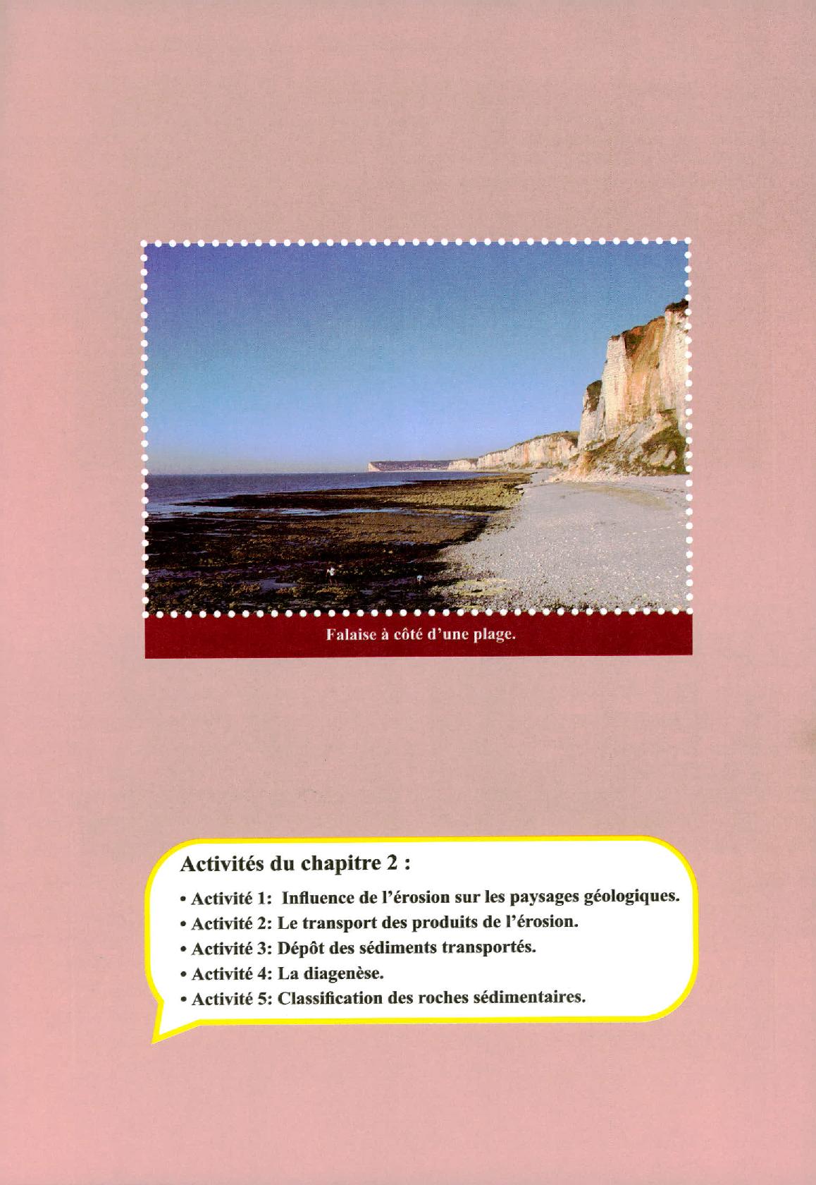 درس La formation des roches sédimentaires للسنة الأولى اعدادي