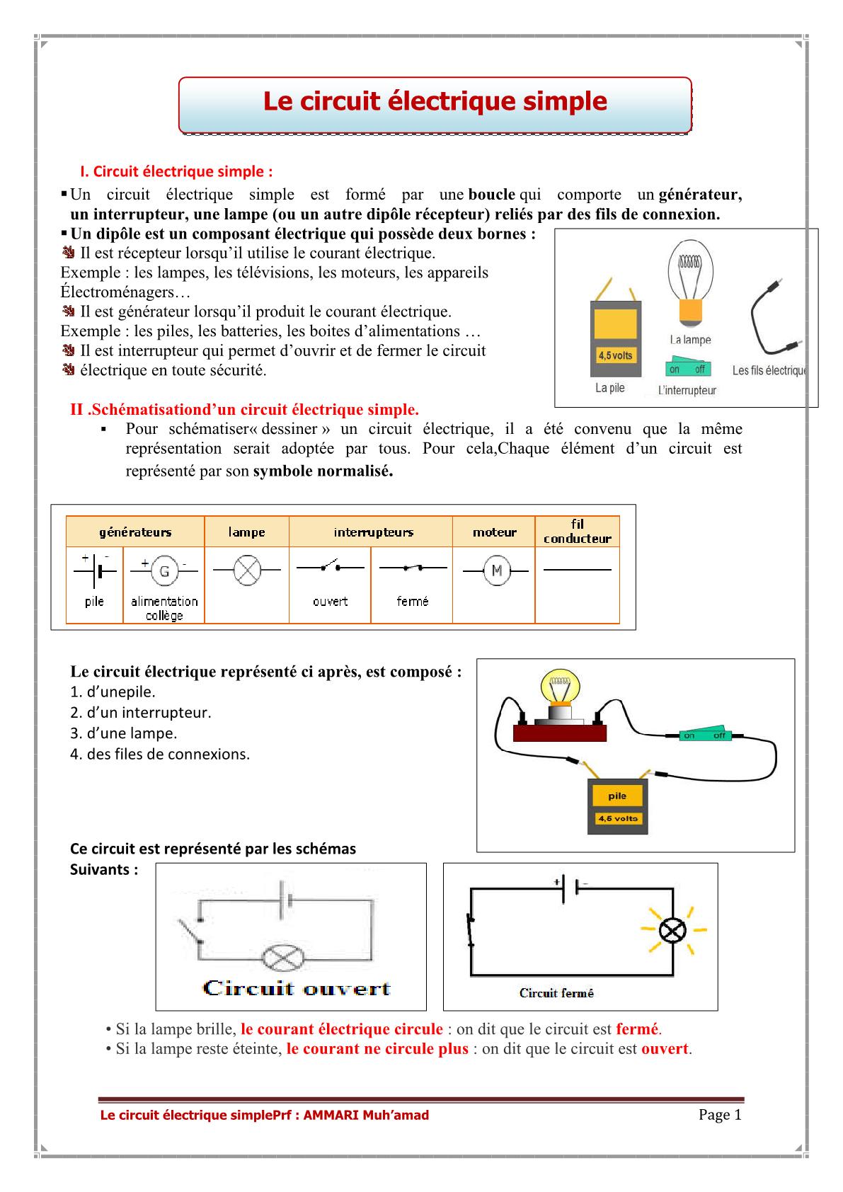 درس Le circuit électrique simple للسنة الأولى اعدادي