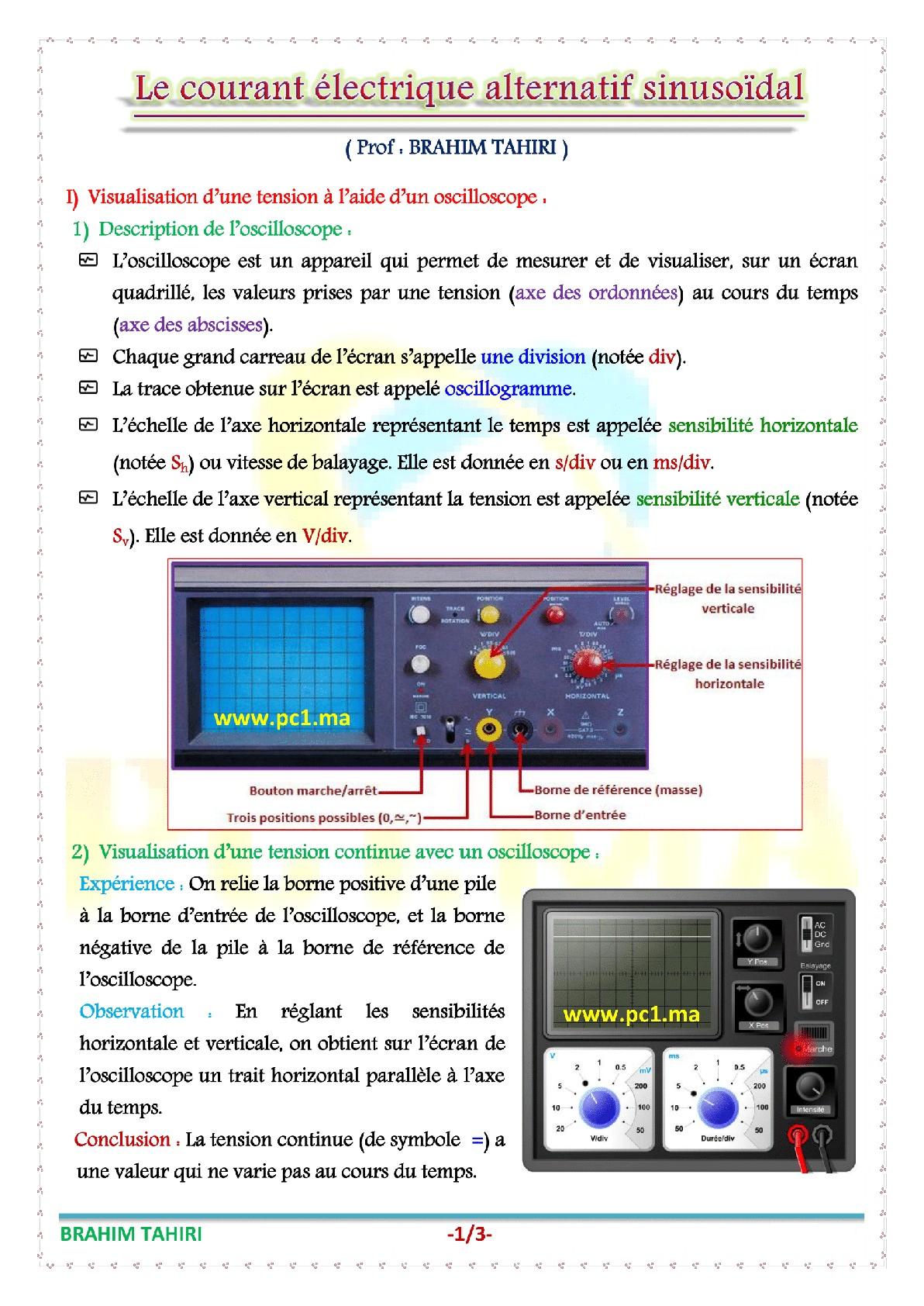 درس Le courant électrique alternatif sinusoïdal للسنة الثانية اعدادي