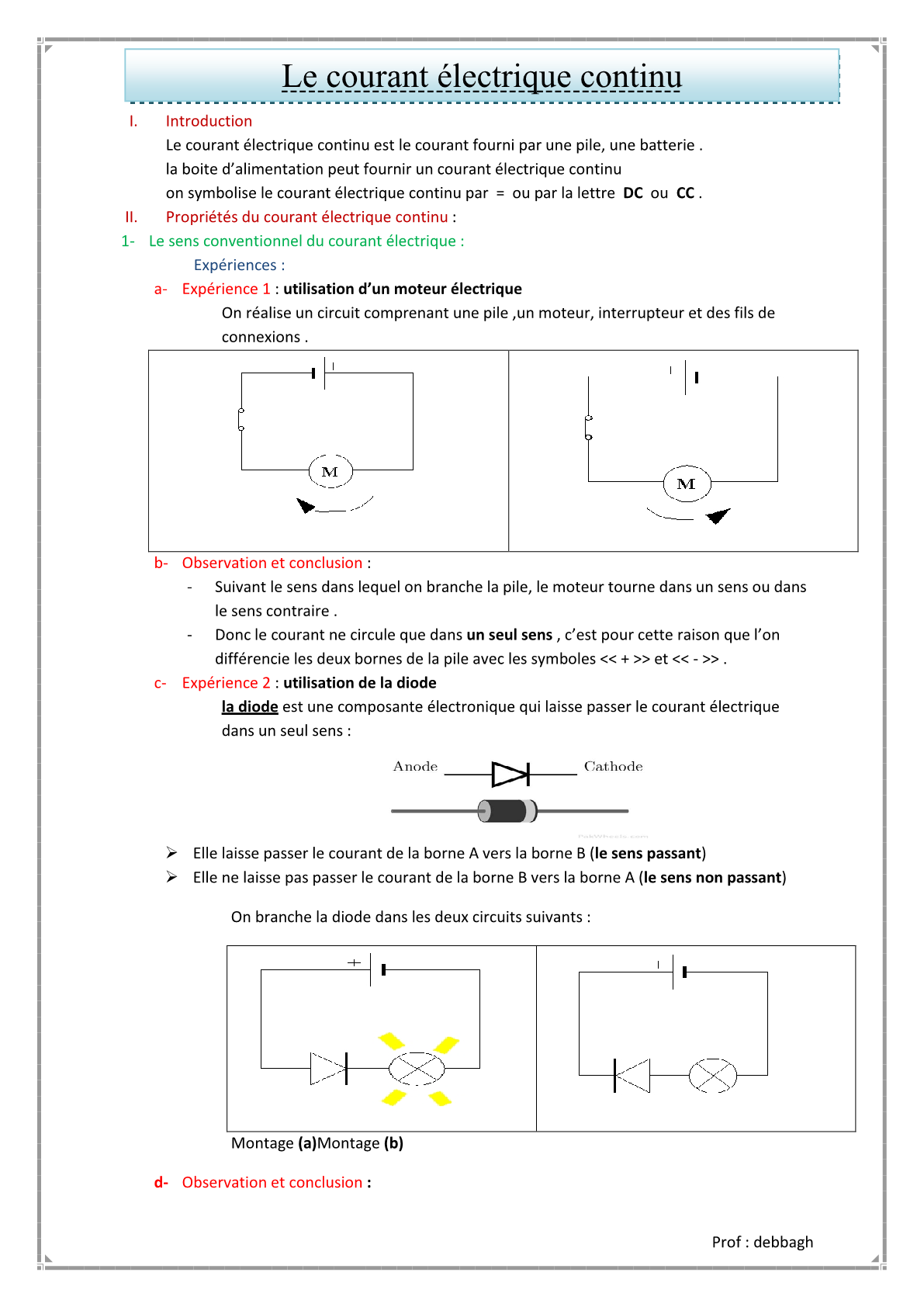 درس Le courant électrique continu للسنة الأولى اعدادي
