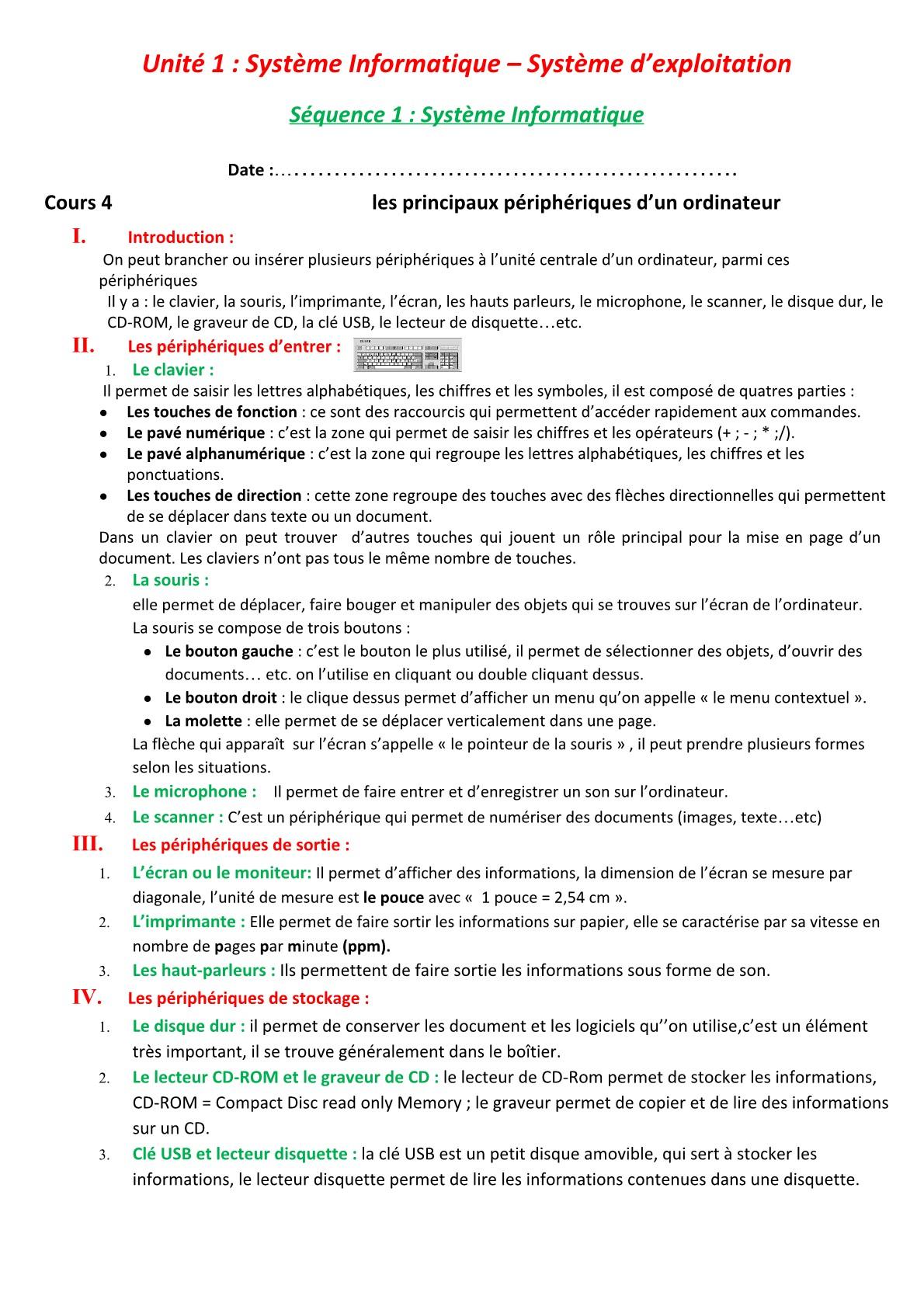 درس Les principaux périphériques d'un ordinateur للسنة الأولى اعدادي