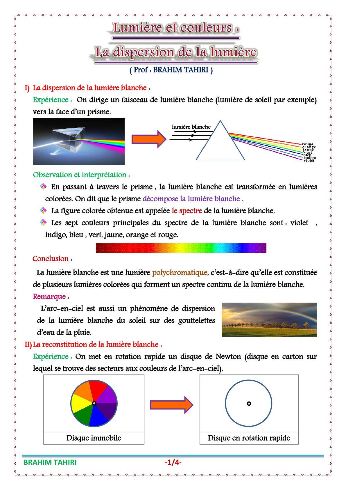 درس Lumière et couleurs  La dispersion de la lumière للسنة الثانية اعدادي