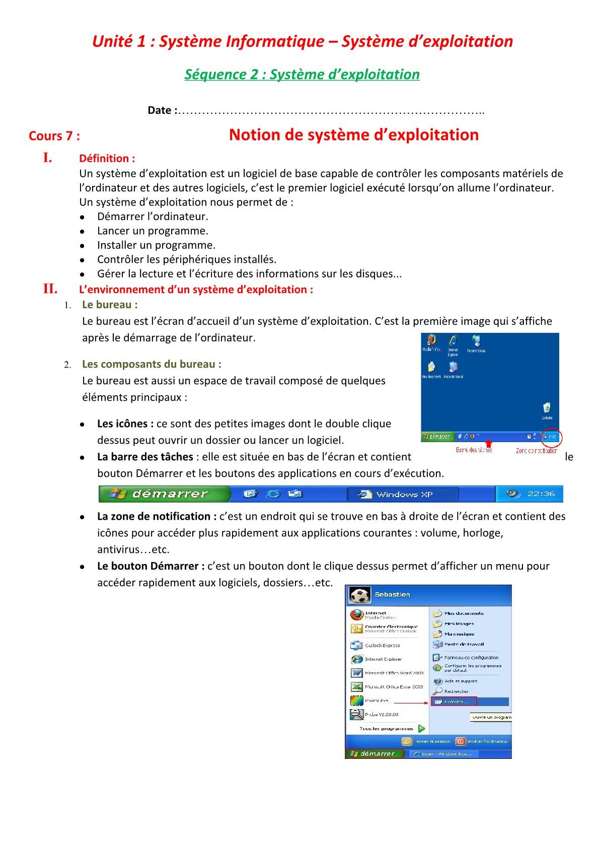 درس Notions de système d'exploitation للسنة الأولى اعدادي