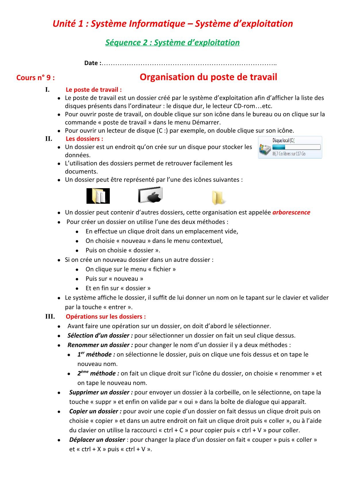 درس Organisation du poste de travail (Bureau) مادة المعلوميات للسنة الأولى إعدادي