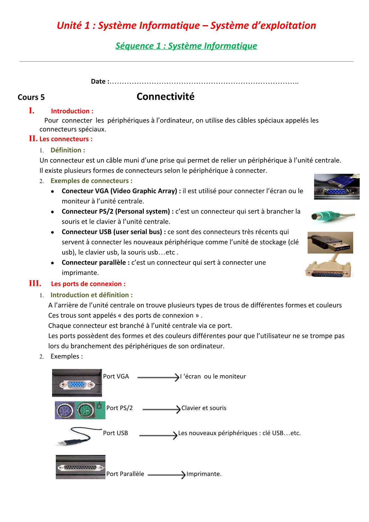 درس Connectivité للسنة الأولى اعدادي