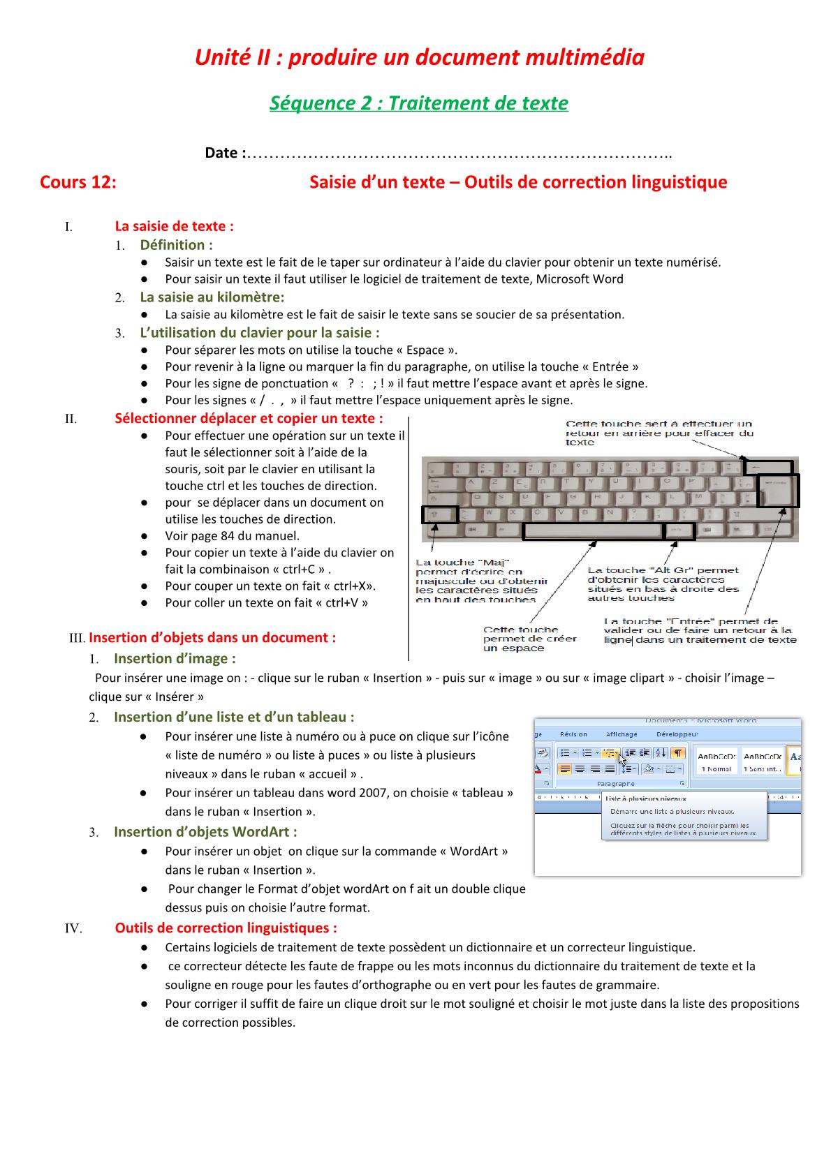 درس Saisie d'un texte - Outils de correction linguistique للسنة الأولى اعدادي