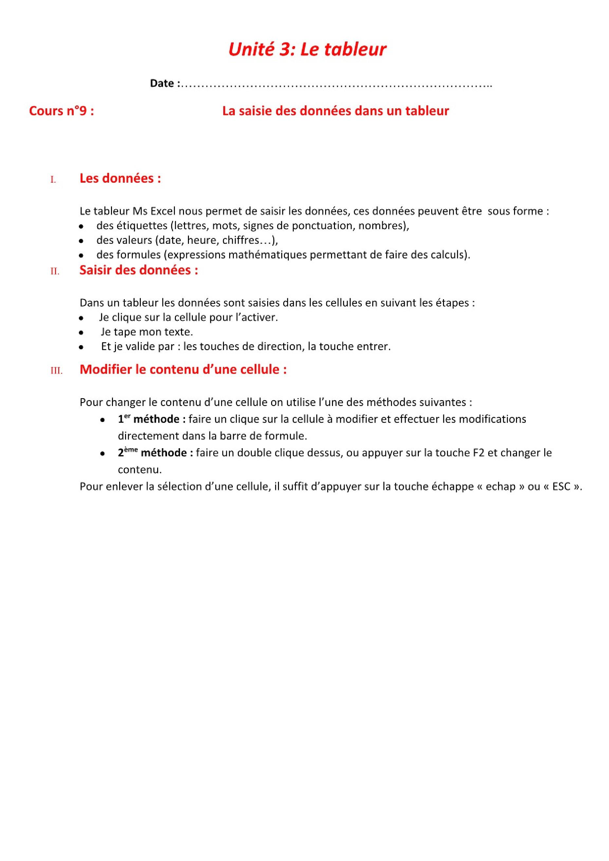 درس La saisie des données dans un tableur للسنة الثانية إعدادي