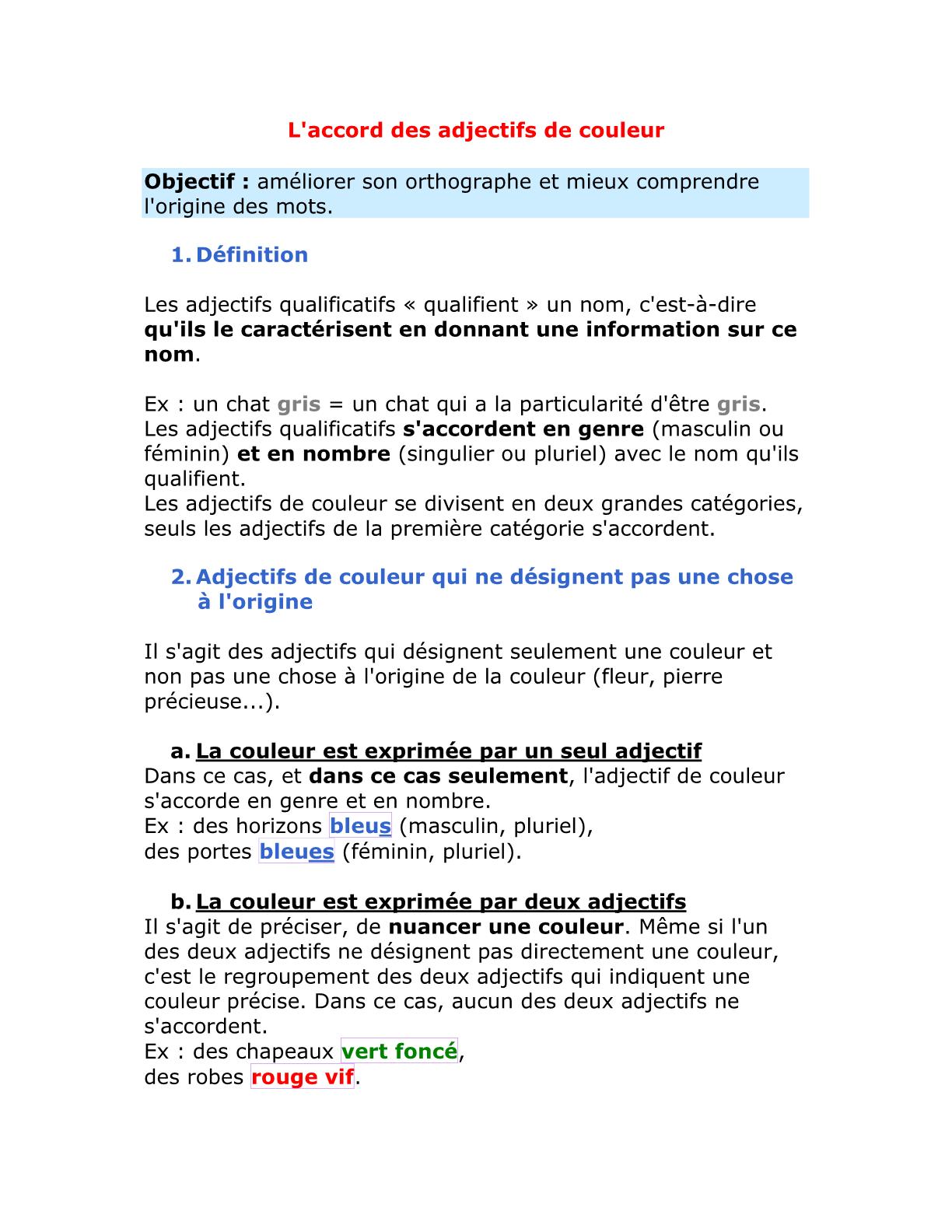 درس L'accord des adjectifs de couleur للسنة الأولى إعدادي