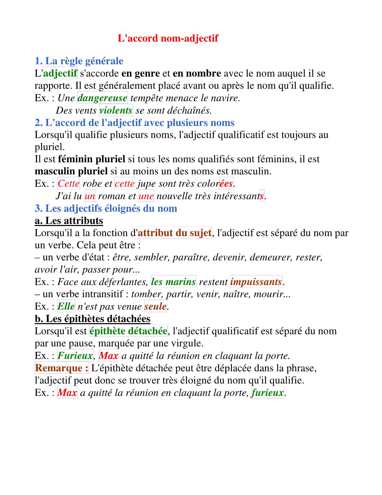 درس L'accord nom-adjectif الأولى إعدادي