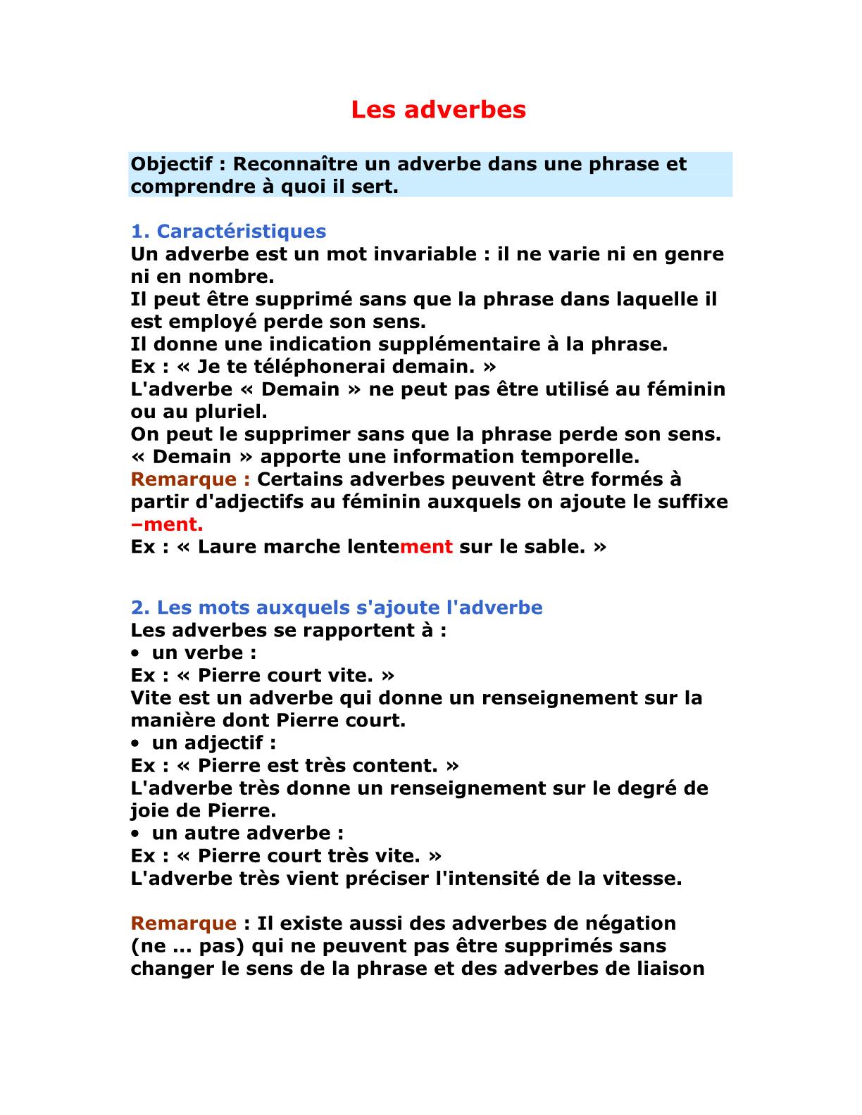 درس Les adverbes للسنة الأولى إعدادي - الدراسة