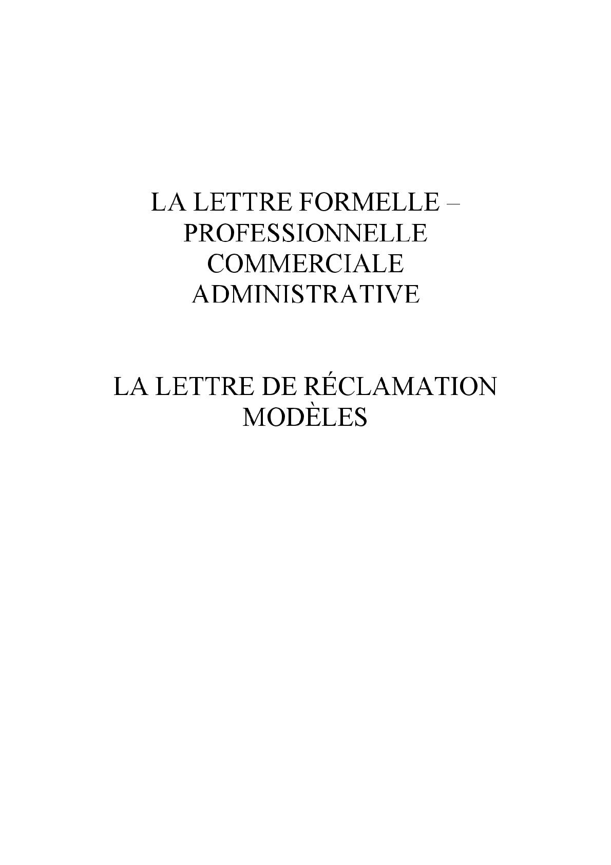 Modèles de lettre de réclamation الثالثة اعدادي