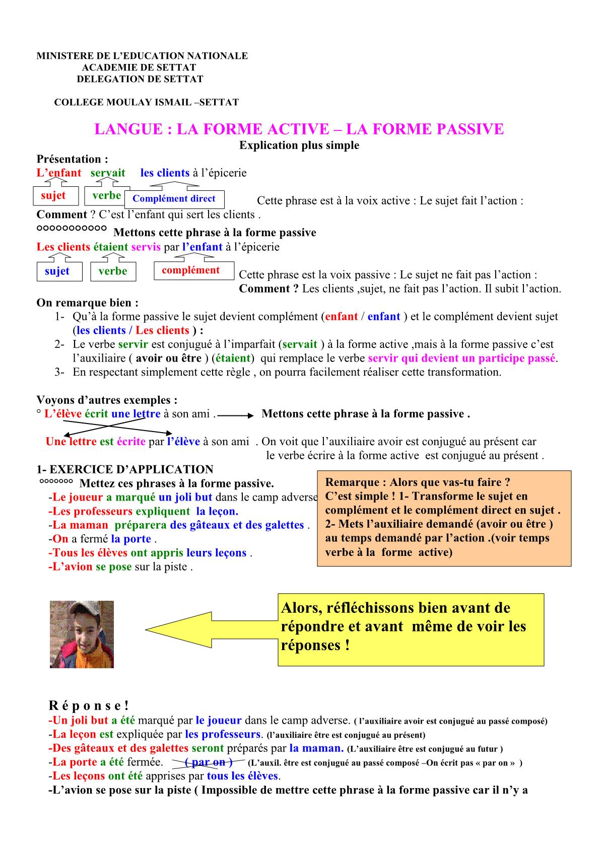 ملخص درس Voix active et voix passive الثانية اعدادي